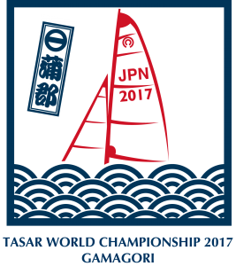 TW2017_logo