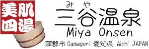 Miya Onsen